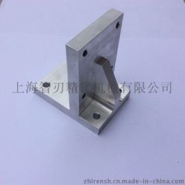 固定支座精密机械零件 固定支座 上海智刃