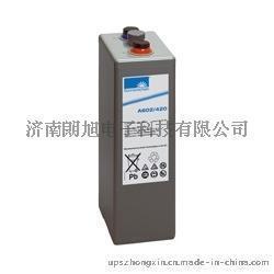 光宇2v500AH免维护阀控式铅酸蓄电池