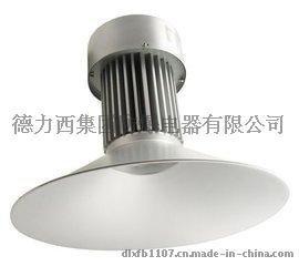 LED工矿灯生产厂家直销100WLED工厂灯