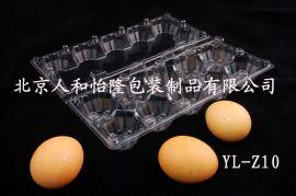 10枚中号PVC塑料鸡蛋盒 鸡蛋托
