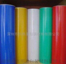 **反光膜(xmx2003)LED灯反光纸,反光片