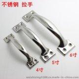 广州炜之兴五金供应4寸5寸6寸老式弓形不锈钢空心拉手