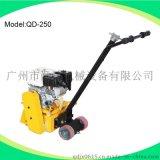 供应QD-250沥青铣刨机
