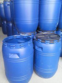 **220升化工塑料桶,能食包证或危包证