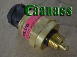 VOLVO沃尔沃机油压力传感器1077574