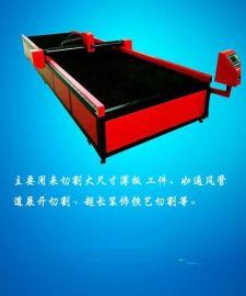 南京上海**数控等离子切割设备(等离子、火焰、激光)