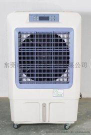 东莞冷风扇 7000风量水风扇 制冷风扇厂家