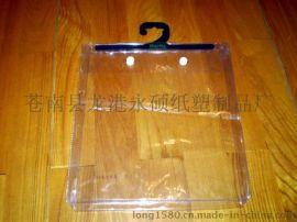 供应PVC透明钮扣挂钩袋PVC立体手提袋PVC袋订制