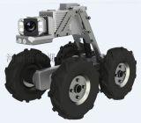 管道机器人厂家CS-P200C