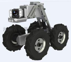 管道機器人廠家CS-P200C