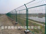 2016 鑫隆厂家直供 机场护栏网 高速公路网 护栏网 防护网 围栏网