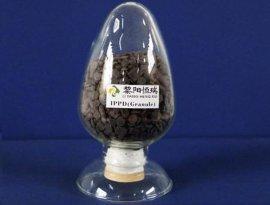 橡胶防老剂IPPD(4010NA)