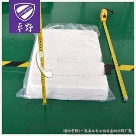 天然植物乳白色卓野皂基制作手工皂的技术及方法材料