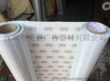 3M610c民用級反光膜/3M經濟級反光膜/3M反光膜