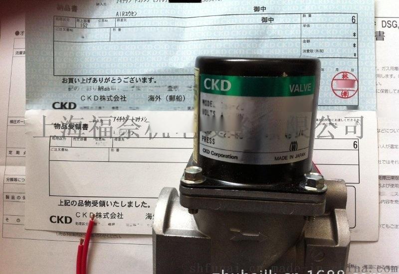 日本CKD DSG-15|DSG-20|DSG-25电磁阀