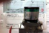 日本CKD DSG-15|DSG-20|DSG-25電磁閥