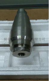 工業清洗旋轉噴頭/大壓力旋轉噴頭/.不鏽鋼噴嘴