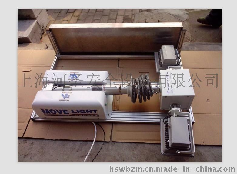 車載升降照明燈系統WD-18-300w型