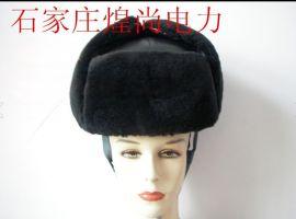 石家庄安全帽厂家供应安全帽玻璃钢安全帽防寒安全帽