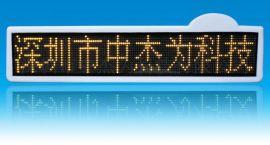 安徽潜山出租车LED顶灯屏厂家直销,安徽LED出租车顶灯深圳厂家