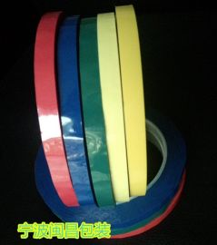 北仑地区彩色玛拉胶带,玛拉胶带批发价格