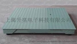 耀华SCS-3吨电子地磅