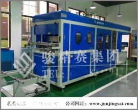 PVC塑料片材吸塑成型机(全自动吸塑机)设备