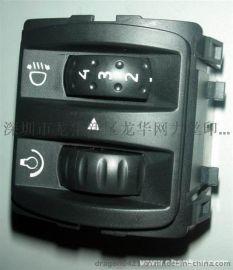 高遮盖ABS油墨耐磨耐汽油ABS塑胶油墨