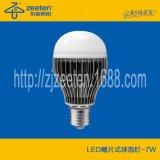 LED球泡灯 7W 鳍片式散热 E27螺口 节能灯泡 LED灯具