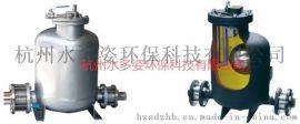 杭州冷凝水回收装置