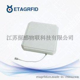 探感物联RFID平板天线