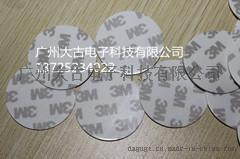 3M面胶圆形直径82MM*厚1mm 强力汽车装饰件双面贴可弯折 超薄无痕泡沫海绵胶布