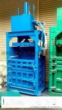 废品打包机价格是多少