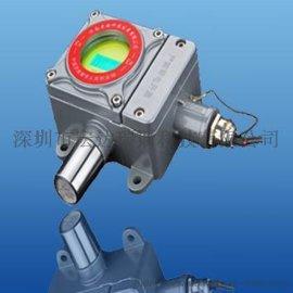 三線制氣體探測器