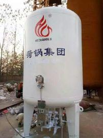 供应二氧化碳储罐,二氧化碳低温储罐价格