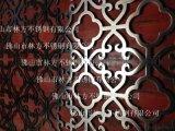 石家莊不鏽鋼屏風 不鏽鋼花格 玫瑰金不鏽鋼屏風 不鏽鋼酒櫃 不鏽鋼裝飾