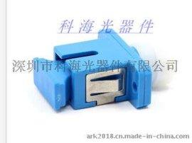 供应SC-FC塑料光纤适配器 光纤转接适配器 带法兰适配器