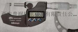 陕西西安三丰代理_293系列_ 防冷却液千分尺