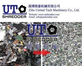 电子垃圾粉碎处理电脑硬盘破碎光盘粉碎线路板回收处理