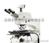 专业维修广东地区徕卡DM2700 M金相显微镜