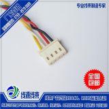 5264端子线|2.5间距端子连接线|led端子线材专业生产