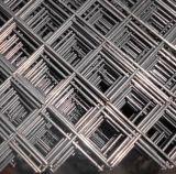 廠家供應路基專用建築網片¥東營路基專用建築網片