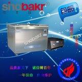 廠家直銷 巴克BK-2400汽車發動機維修用超聲波清洗機