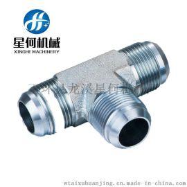 生产碳钢A3材质碳钢三通, 等径三通接头,外丝三通水管管件,三通配件