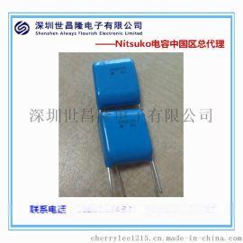 NITSUKO電容FPB系列--現今世界上小尺寸的薄膜電容
