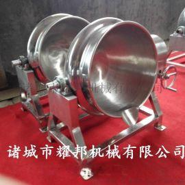 不锈钢双层锅 电加热导热油可控温夹层锅