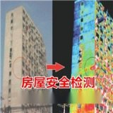BY 房屋检测 房屋质量安全鉴定 第三方检测机构