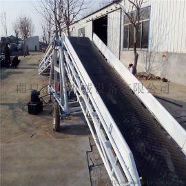 标准货物入仓用移动皮带机 伸缩装卸车输送机 移动式装车机图片
