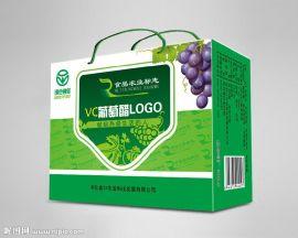 成都包装公司定制水果包装盒
