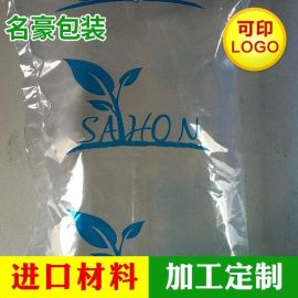 箱包包装填充气袋 广州空气透明缓冲袋 精致充气快递空气袋